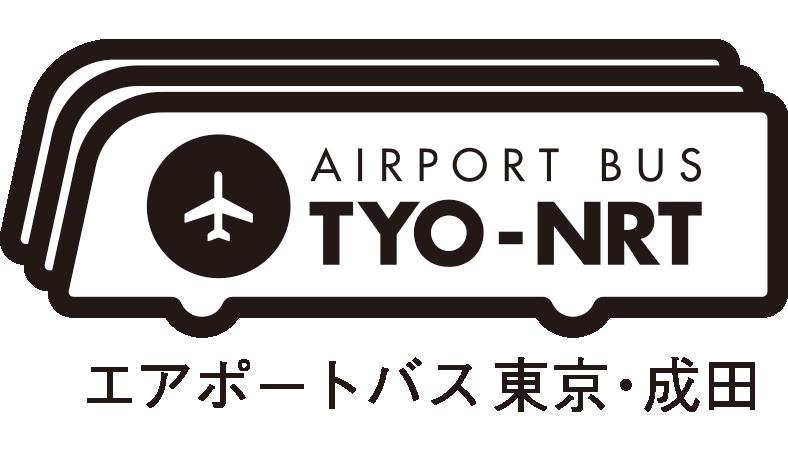 東京駅・銀座駅[tyo-nrt]
